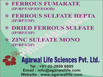 AGARWAL LIFE SCIENCES PVT LTD